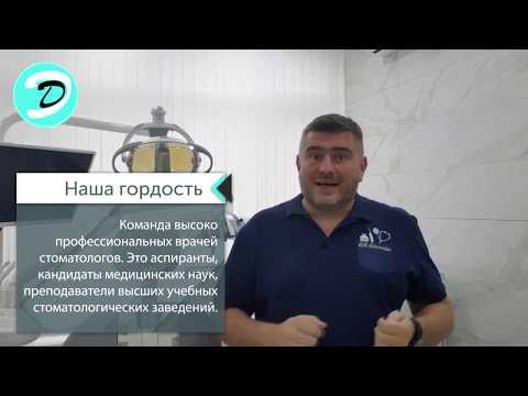Андрей Самородов о клиниках Эстет Дент
