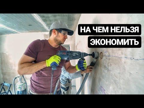 Бюджетный электромонтаж в квартире под ключ