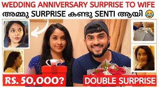 WEDDING ANNIVERSARY SURPRISE TO WIFE 😍 | അമ്മു SURPRISE കണ്ടു SENTI ആയി 😜 | SHE GOT SUPER EXCITED 😍