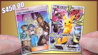 Opening the Pokemon Limited Collection Master Battle Box! (VERY PREMIUM)