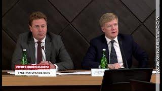 15.11.2018 Губернатор Севастополя ветирует законопроект о расширении полномочий КСП