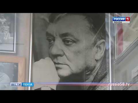 В Пензе открыли мемориальную доску Борису Клинченко