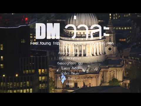 "DM - "" ว่าละ "" Feat.Young Trip,Nickyboyz,Enyouwhy,Tan (Lyrics Video)"