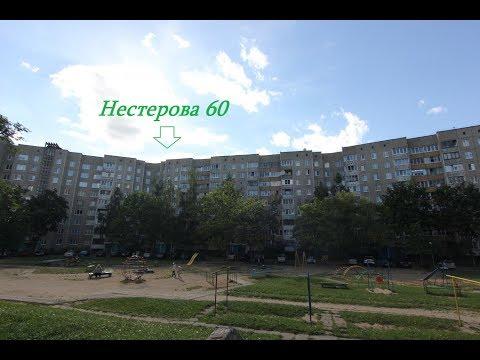 Продаётся 2-комнатная  квартира по ул.  Нестерова!