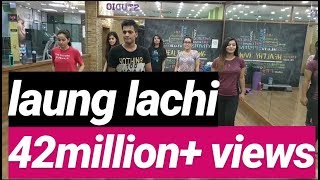 LAUNG LAACHI DANCE WORKOUT