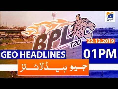 Geo Headlines  01 PM | 22nd December 2019