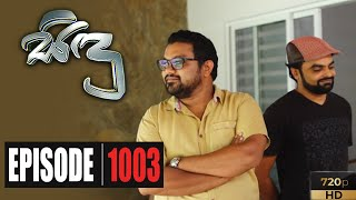 Sidu | Episode 1003 15th June 2020 Thumbnail
