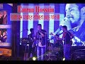 তোমায় হৃদ মাঝারে রাখিবো | tomay hrid majhare rakhbo | Cover By Emran Hossain | Bangla Song 2018