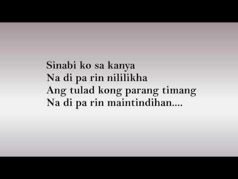 Mayonnaise -Part2 Bakit (lyrics)