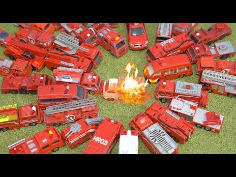 消防車大量出動!!!たくさんの消防車が火事と戦うよ