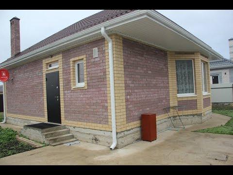 Предлагаем купить новый дом с хорошим ремонтом.