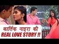 Yeh Rishta Kya Kehlata Hai fame Mohsin and Shivangi's REAL love story | FilmiBeat