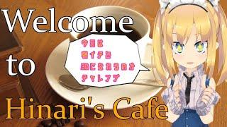 【朝の立体チャレンジ!】第41回JDガチメイドがコーヒーをいれる配信【早起きするんご!】