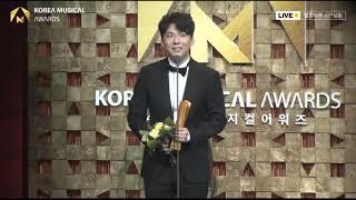 제4회 한국 뮤지컬 어워즈 남자 신인상 수상소감 202…