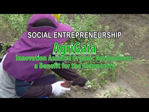 SOCIAL ENTREPRENEURSHIP | AgriGaia: Innovation-Assisted Organic Agribusiness