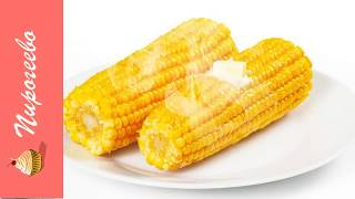 Очень вкусная КуКуруЗа  за 20 Минут✧Рецепт ВкуСной Кукурузы