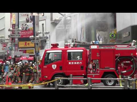 The building is on fire in SHIBUYA TOKYO. 4K