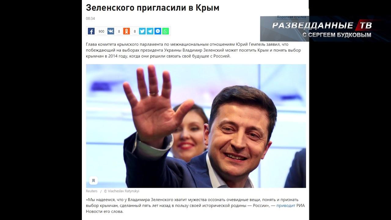 Разведданные ТВ. Фильтрация экспертов - залог позитивного будущего