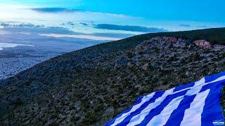 Bicentennial of the Greek Revolution | Honoring the 1821 heroes | Municipality of Glyfada
