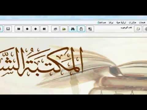 تحميل كتاب فصاحة كلام احمد الزرود pdf