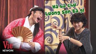 Lâm Vỹ  Dạ hú hồn với Lương Sơn Bá phiên bản lỗi của anh Dương Lâm Đồng Nai | Hội Ngộ Danh Hài