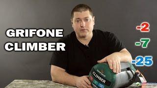 Grifone Climber: обзор спальника