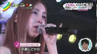 「ZIP!」AKB48 板野友美卒業 同期メンバー涙の別れ flv(17-12-2013)