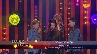 «Crystals» тобы - «Неге мен?» (Әні: Dj Troyboi, сөзі: CrystalZ)