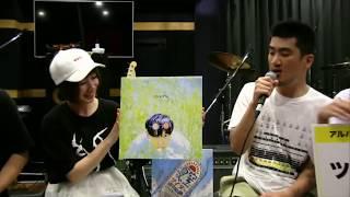 【生配信】7/4発売の新作詳細解禁配信!スタジオライブ5曲!ゲストあり!