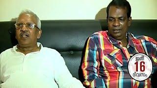 P Jayarajan meets Salim Kumar | സലിം കുമാറിനെ കാണാന് പി ജയരാജന് എത്തി