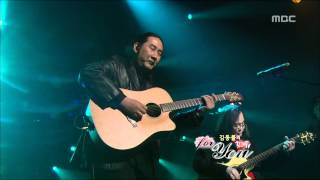 Han Dae-soo - Final dream, 한대수 - 마지막 꿈, For You 20070307