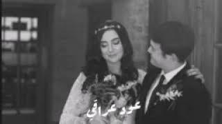 #عود #عراقي// روحي رادتك لبست ثياب العيد 💔