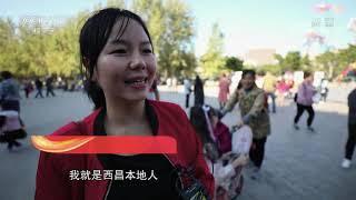 《文化十分》 20191217| CCTV综艺