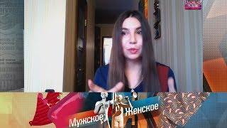 Коронавирус. Без паники! Мужское / Женское. Выпуск от 19.03.2020