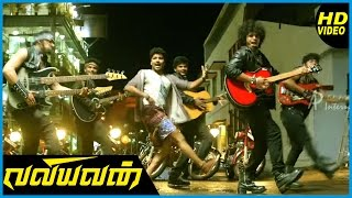 Valiyavan Tamil Movie | Scenes | Hello Hello Baby Video song | D Imman | Papon
