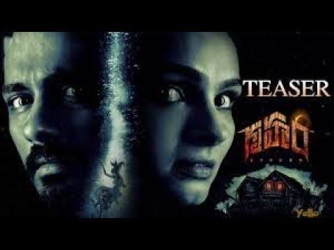 Aval telugu Movie Official Trailer  ...
