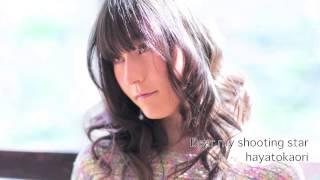 「Dear my shooting star」hayatokaori(Composed & Arranged by 窪田ミナ)