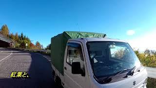 軽トラ幌、荷台泊旅、八千穂高原で朝食を!