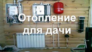 видео Автономное электро-обеспечение своего дома или дачи