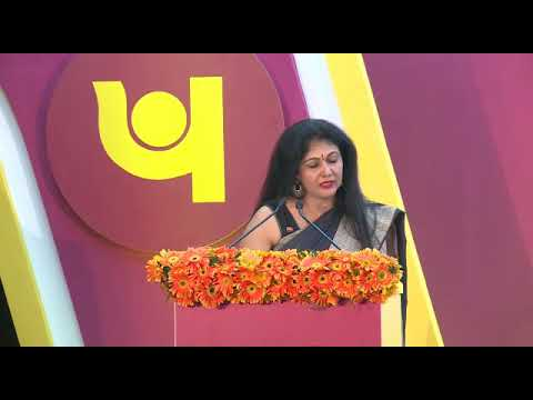 Launching of PNB product by finance minister