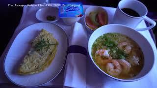 Thai Airways - A380 Business Class : Paris-Bangkok TG931 : 4K การบินไทย ชั้นธุรกิจ