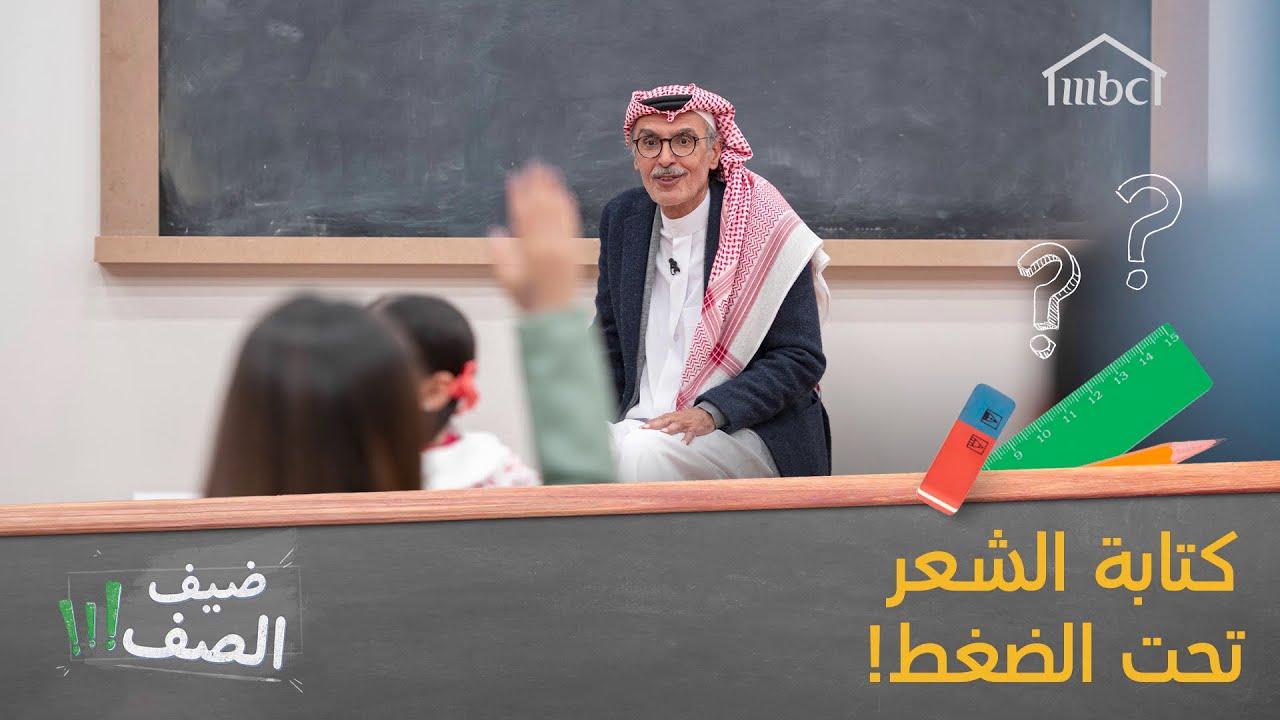 ليه الأمير بدر بن عبدالمحسن ما يكتب أبياته إلا تحت الضغط؟