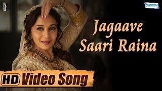 Repeat youtube video Jagaave Saari Raina - Madhuri - Rekha Bhardwaj - Pandit Birju Maharaj| Dedh Ishqiya