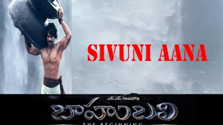 Sivuni Aana Full Song with Lyrics || Baahubali || Prabhas, Rana || Bahubali Songs|| SS Rajamouli.