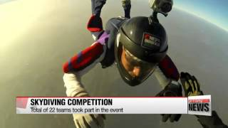 Skydiving competition held in Korea 최고 스카이다이버 선발하는 경연대회