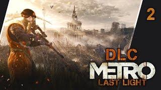 Прохождение Metro: Last Light DLC - #2 Снайперы и Анна