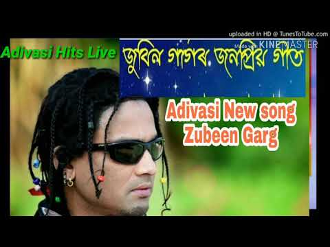 Lal mati Boga mati Adivasi mp3 video songs Hamar dhoni singer Zubeen garg by Adivasi hits live