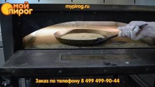 """Осетинские пироги с доставкой по Москве, пекарня """"Мой пирог"""", 8 499 499-90-44"""