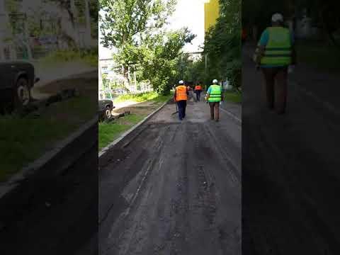 Армянская дорожная мафия в Ярославле.