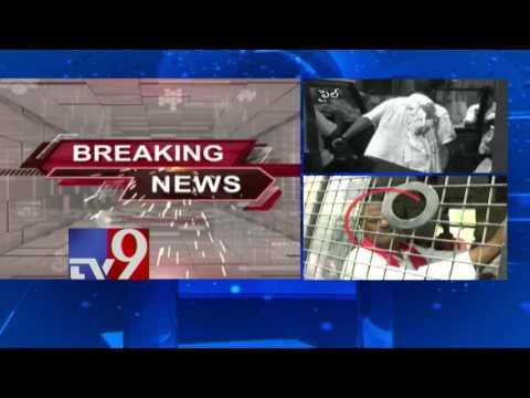 Akbaruddin Owaisi attack case - New developments - TV9
